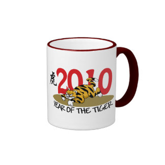 2010 Funny Year of The Tiger Mugs
