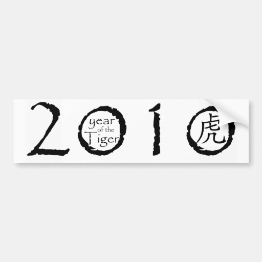 2010 Year of the Tiger Bumper Sticker