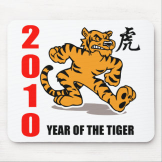 2010 Year of The Tiger Mouse Pads