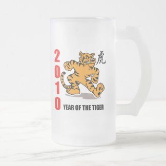 2010 Year of The Tiger Mugs