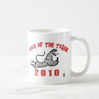 2010 Year of The Tiger Mug