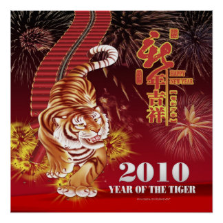2010 Year of the Tiger Poster