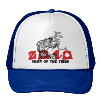 2010 Year of The Tiger Symbol Cap