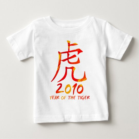 2010 Year of Tiger Symbol Baby T-Shirt