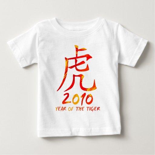 2010 Year of Tiger Symbol Tee Shirts