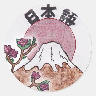2011 Advocacy Winner - Ziadeh Round Sticker