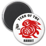 2011 Chinese Paper Cut Year of The Rabbit