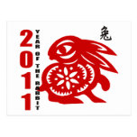 2011 Chinese Paper Cut Year of The Rabbit Postcards