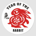 2011 Chinese Paper Cut Year of The Rabbit Stickers