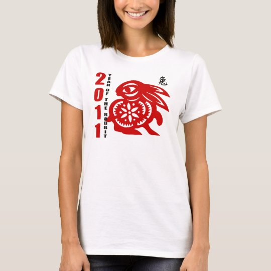 2011 Chinese Paper Cut Year of The Rabbit T-Shirt