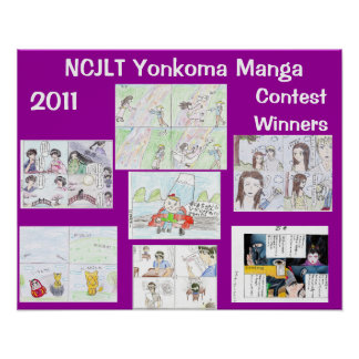 2011 NCJLT Yonkoma Manga Winners Poster