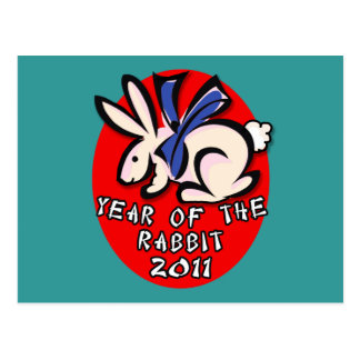 2011 Year of the Rabbit Apparel and Gifts Postcard