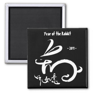 2011 Year of the Rabbit Chinese New Year Magnet