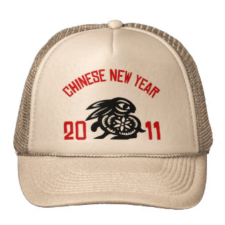 2011 Year of The Rabbit Paper Cut Gift Mesh Hat