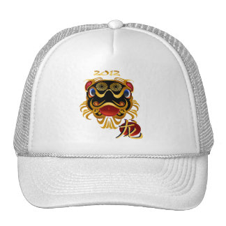 2012 Black 'n Gold Chinese Dragon Face Hats