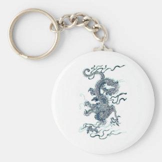 2012 Black Water Dragon Basic Round Button Key Ring