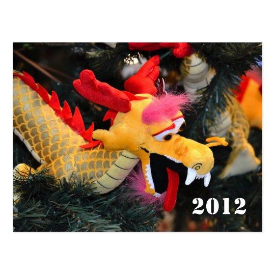 2012 Calendar Dragon Postcard