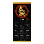 2012 Calendar Ornate Year of the Dragon bookmarks Full Color Rack Card