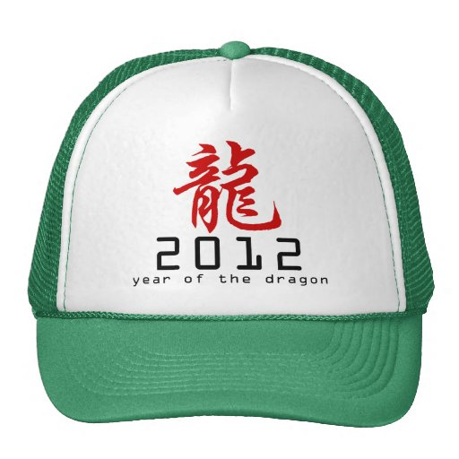 2012 Chinese New Year of The Dragon Mesh Hats