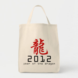 2012 Chinese New Year of The Dragon Grocery Tote Bag