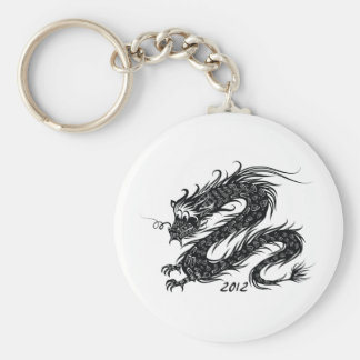 2012 Chinese New Year, The Year of The Dragon Basic Round Button Key Ring