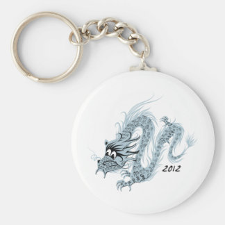 2012 Chinese New Year, The Year of The Dragon Keychain