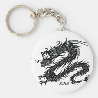 2012 Chinese New Year, The Year of The Dragon Keychains