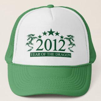 2012 DRAGON hat