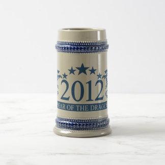 2012 DRAGON mug - choose style & color