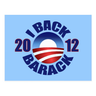2012 I BACK BARACK POSTCARD