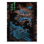 2012 Water Dragon Vintage Japan Post Cards