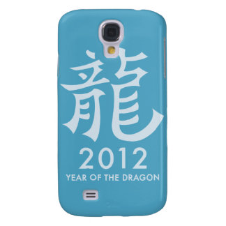 2012 Year of the Dragon Symbol iPhone 3G Case Galaxy S4 Cover