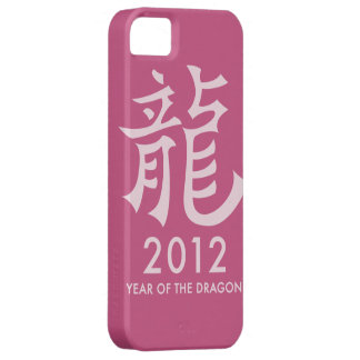 2012 Year of the Dragon Symbol iPhone 5 Case