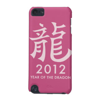 2012 Year of the Dragon Symbol iPod Case (pink) iPod Touch 5G Case