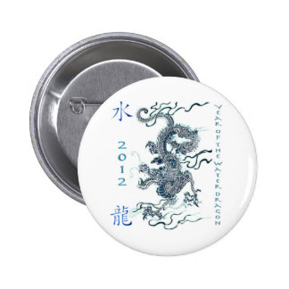 2012 Year of the Water Dragon 6 Cm Round Badge