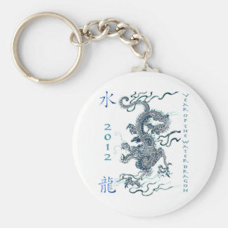 2012 Year of the Water Dragon Key Ring