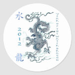 2012 Year of the Water Dragon Round Stickers