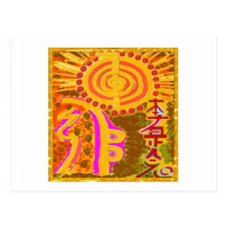2013 ver REIKI Healing Symbols Post Cards