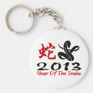 2013 Year of The Snake Key Ring