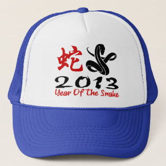 2013 Year of The Snake Trucker Hat