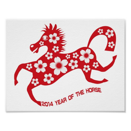 2014 Abstract Red Chinese New Year of the Horse Poster