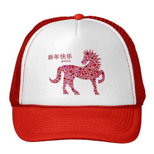 2014 Chinese Lunar New Year of the Horse Hat