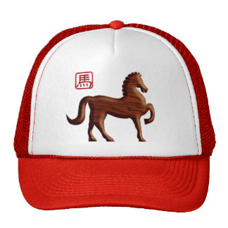 2014 Chinese Lunar New Year of the Horse Wood Hat