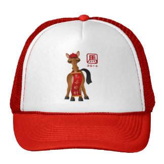 2014 Chinese New Year of the Horse Holding Banner Mesh Hat