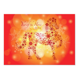 2014 Chinese New Year of the Horse Invitation Card