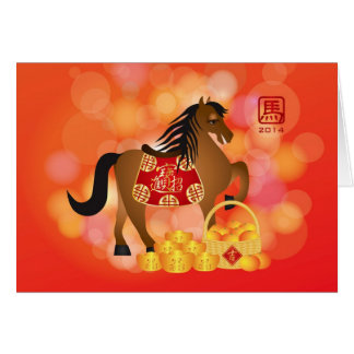 2014 Chinese New Year Zodiac Horse with Saddle Greeting Card