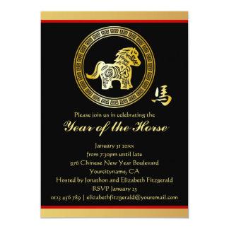 2014 Golden Papercut Year of the Horse 13 Cm X 18 Cm Invitation Card