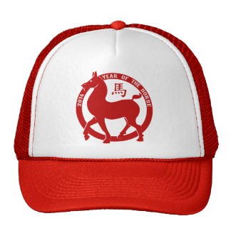 2014 The Year Of The Horse Cap