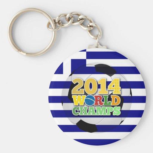 2014 World Champs Ball - Greece Key Chain