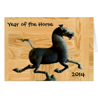 2014 Year of the Horse - Customizable Greetings Greeting Card